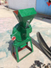 disk mill FFC-23 for corn/maize/cereal/ chilli/pepper/ paprika