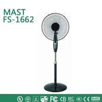 made in china -solar panel-high quality stand fan/20 inch stand fan/brazil ventilador de parede