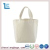 Zhaoxiang manufacturer plain cotton canvas tote shopping bag
