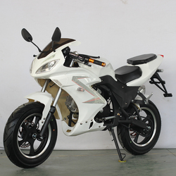 China Gas Motorcycle 110Cc 50Cc 125Cc Factory