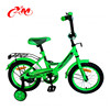 factory direct super pocket bike for kids/16 inch bicycle child kids bike for male and female/The new children's kids mini bike
