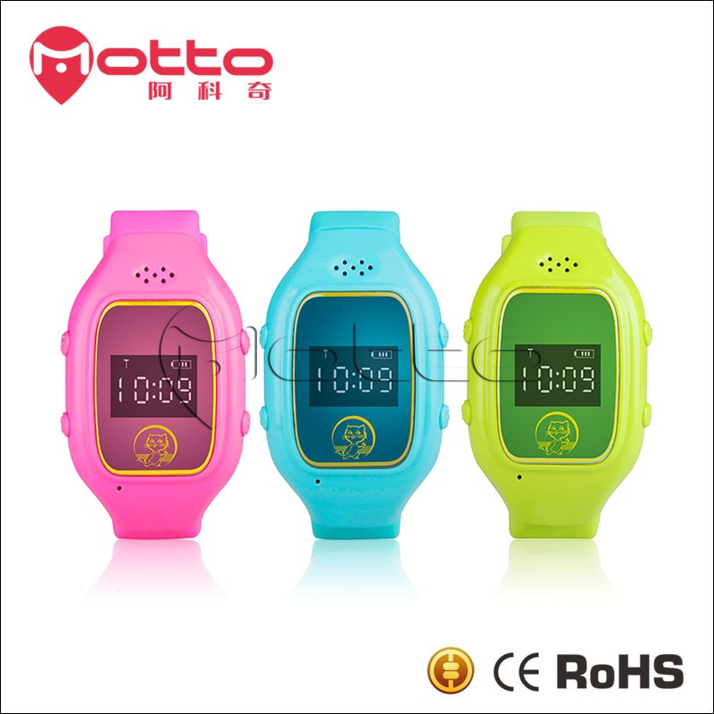China Wholesale Low Price Gps Tracker Smart Kids Watches