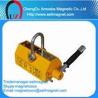 lifting magnetic