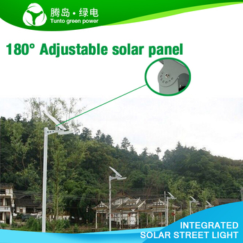 Bargin adjustable solar panel support structure integraged all in one LED solar street light lamp 15W 20W
