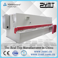 powerful and affordable swing beam hydraulic steel plate cutting machine on discount