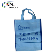6 years manufacturer of eco custom promotion laminated pp non woven bag