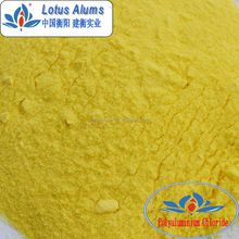 Poly Aluminium Chloride for paper chemicals