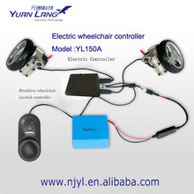 24v 250w brushless wheelchair joystick and controller box/electric wheelchair motor