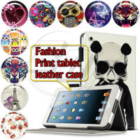 New Pattern Floral Printing Leather Cover Skin Print Case For ipad mini2 Case Tablet Flip Cover,Smart phone case for ipad mini 2