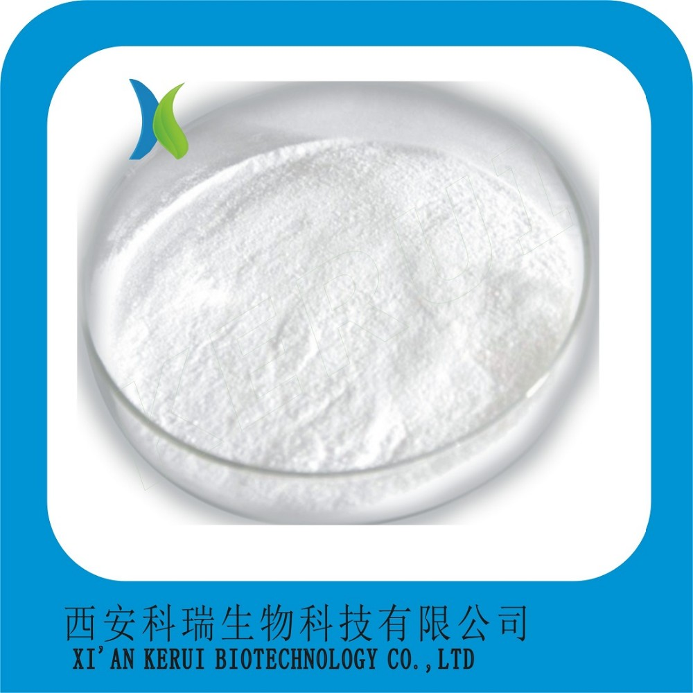 High purity Kanamycin Monosulfate 25389-94-0 competitive price