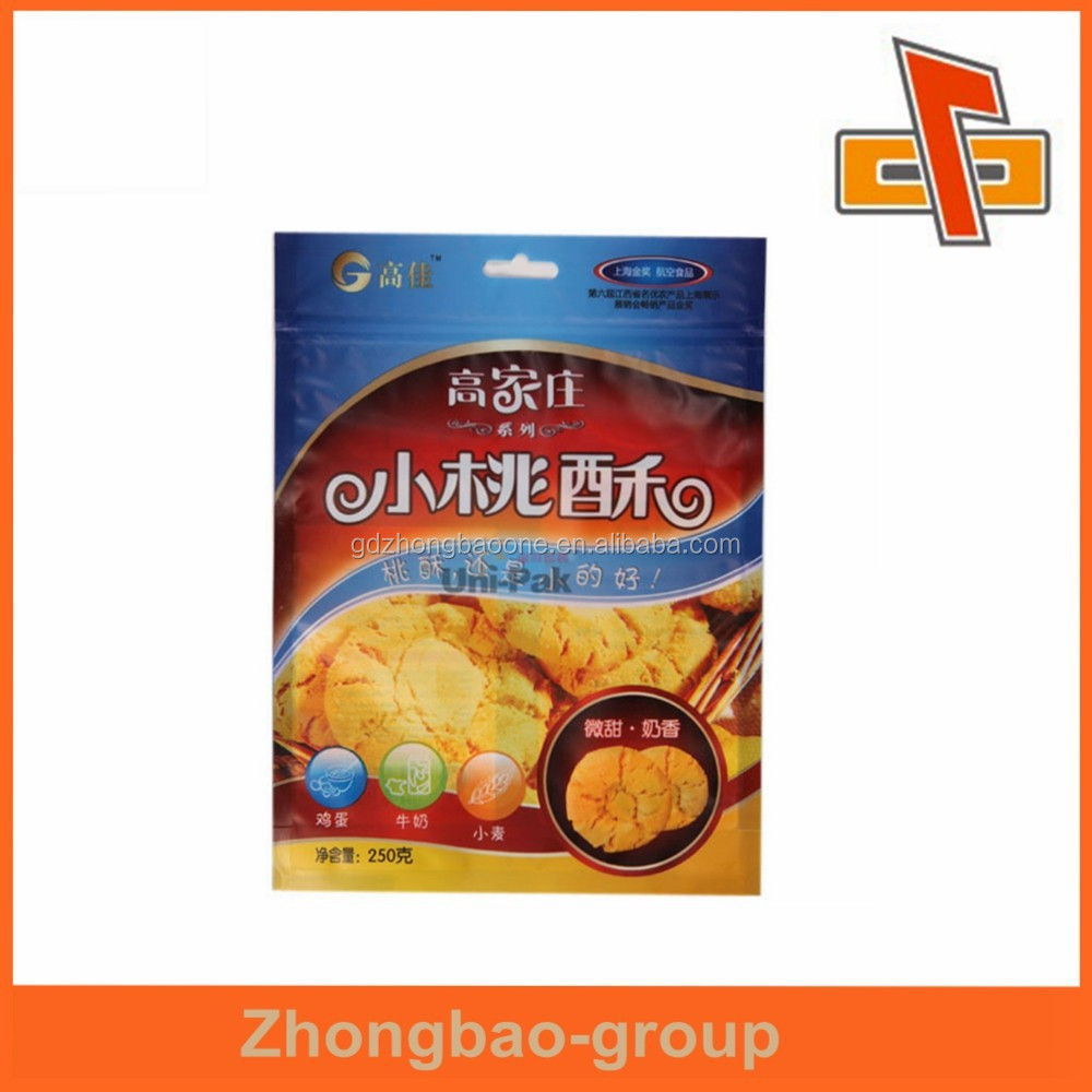 Accept custom order small size plastic foil ziplock bag for snack with nice printing in guangzhou