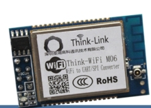 150M transmission rate UART WLan WiFi <strong>module</strong>