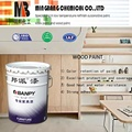 High quality wood pu coating paint