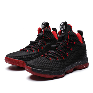 China basketball shoes lebron wholesale 🇨🇳 - Alibaba 85dd5b954e