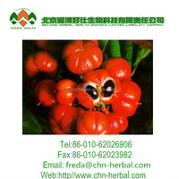 Natural Guarana Leaf Fruit Extract/Caffeine/Anhydrous/Flavour Beverage