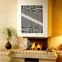ZOOYOO window stickers wall decor decorative home goods minor size islam wall sticker holy islam decoration(590)