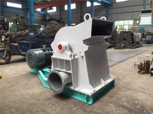 China manufacturer small wood hammer mill / wood crusher