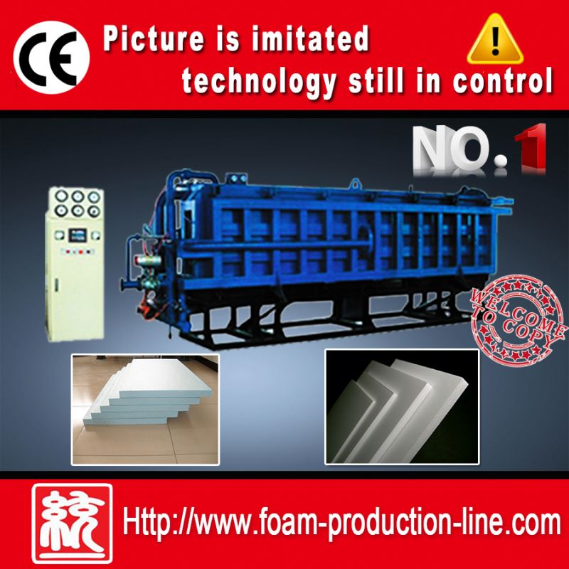 Hot sale Expandable polystyrene shape moulding machine