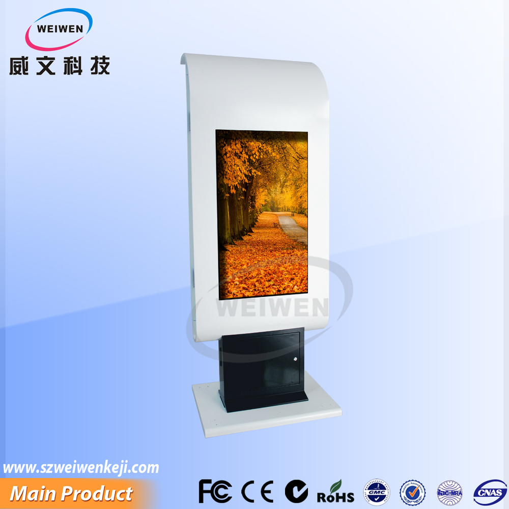 2015 new design 42 inches floor standing dual side digital signage outdoor kiosks