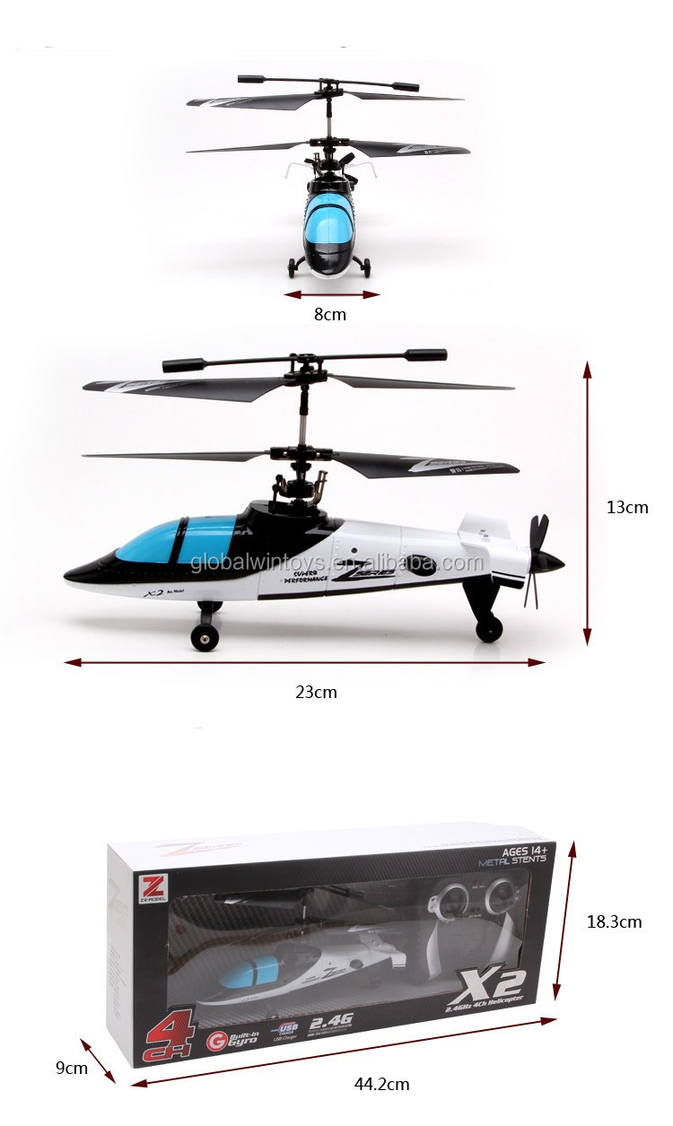 remote control petrol helicopter for sale with Hot Product High Speed 4ch 2 60390217709 on Traxxas Nitro Powered Rc Car likewise Rc Gas Powered Helicopter Kits also HOT PRODUCT High Speed 4ch 2 60390217709 also Gas Rc Trucks Traxxas as well modelsport co.