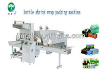 PET bottle shrink wrapping machine/small beverage bottle wrap packing machine