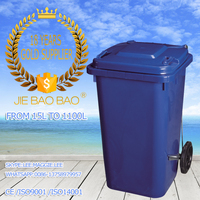 JIE BAOBAO! NEW PLASTIC FOOT OPERATED 26 GALLON GARBAGE CONTAINER