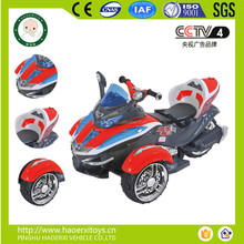 electric motorbike kids ride on toy games car play gift for new car