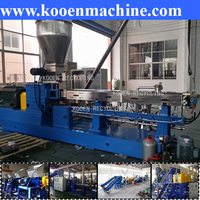 high productivity plastic film recycle machine
