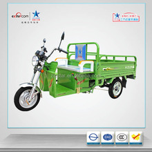 free gifts made in china cheap high quality hot sales adult electric tricycle/cargo tricycle