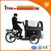 new arrival pedal cargo tricycle for kids