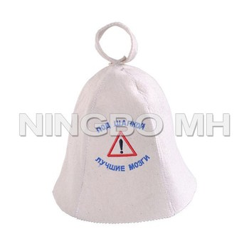 93% Wool and 7% Polyester Sauna Cap, Russian Felt Sauna Hat