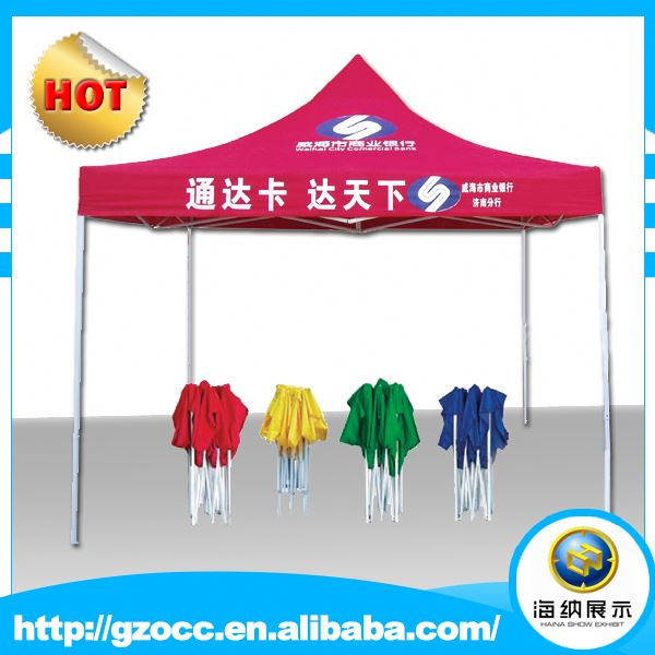 2014 Fashional designed cheap inflatable lawn tent bell tent
