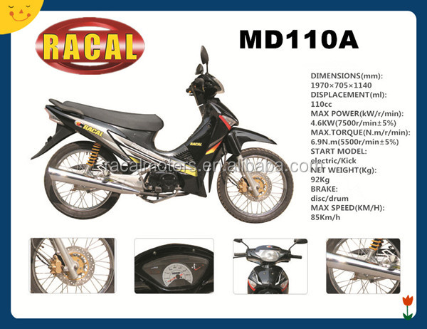 MD110A Automatic mini dirt bikes 49cc,high quality cub 49cc mini scooter,fashion 4 stroke pitbike for sale