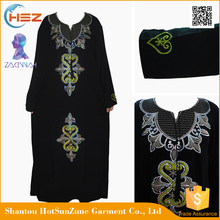Zakiyyah LY006 Designer Burqa Shops in Hyderabad Black Loose Burqa Embroidery Muslim Long Sleeves Dresses