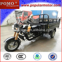 2014 Best Selling New Cheap 250cc Water Cool Cargo Tricycle for Sale