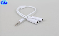1to 2 audio splitter cable