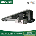 Ahouse commercial double glass sliding auto door