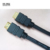 New arrival hdmi cable for ps4 with ethernet braiding for HDTV,DVD,blu-ray disc