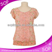 2013 Fashion Short Sleeve Korean Design New Model Blouse for Ladies