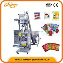 smooth conveying automatic weighing packaging machine,raw materials for detergent powder making packing machine