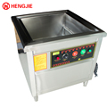 ultrasonic dishwasher/Commercial Dishwasher Equipment