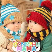 The new winter baby smile star ear muffs cap