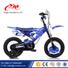 Alibaba wholesale new model child motor cycle /high quality chopper bikes for kids/cheap price mini motorcycle for kid