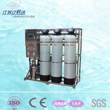 Potable water RO system water filter with UV lamp sterilizer