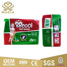 baby products organic diaper China manufacturer