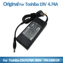 New replacement laptop / notebook ac adapter / power supply / charger for Toshiba PA5035U-1ACA 19V 4.74A 90W