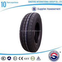 Special best selling radial pcr uhp car tire