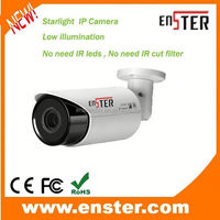 plug and play ip camera 1.3mp IP66 waterproof outdoor bullet infared day and night CCTV Security starlight ip camera