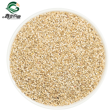 Highest Quality Quinoa <strong>Grain</strong> In China/Most Competitive Price