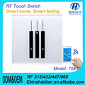 New designed Intelligent touch screen sensor light switch touch sensor switch